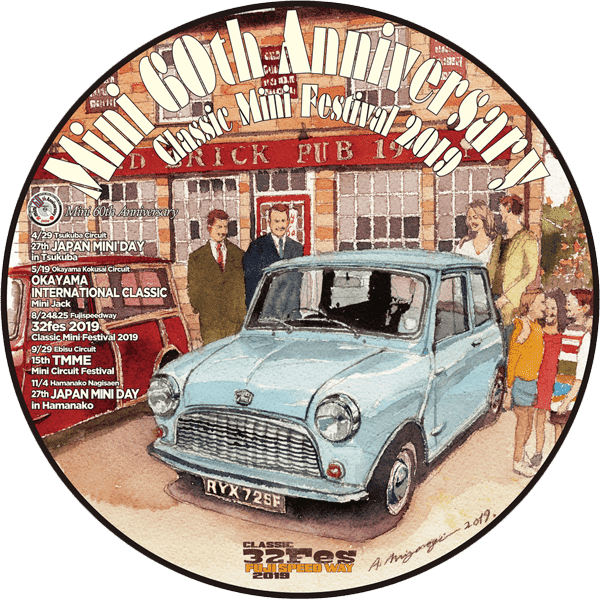 Classic Mini Festival 2019 Official Poster